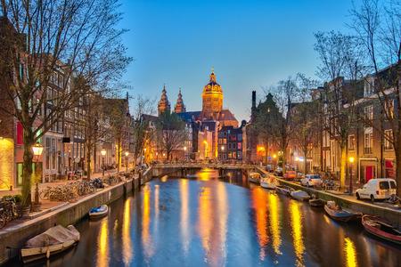 Amsterdam city in Netherlands