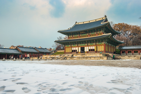 Changdeokgung palace in Seoul city, Korea. Éditoriale