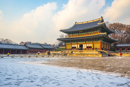 Changdeokgung Palace in Seoul city, South Korea.