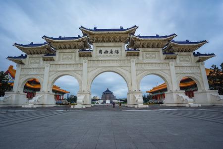 Chiang Kai-shek Memorial Hall in Taipei city, Taiwan.