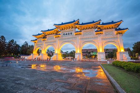 The Gate of Great Piety, Chiang Kai-shek Memorial Hall in Taipei city, Taiwan.