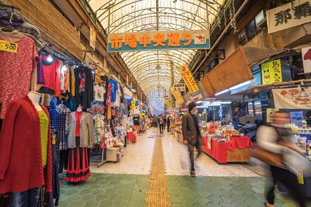 Okinawa, Japan - January 13, 2018: First Makishi Public Market in Okinawa, Japan Éditoriale
