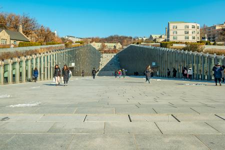 Seoul, Korea - December 12, 2017: Ewha Womans University in Seoul city, South Korea.
