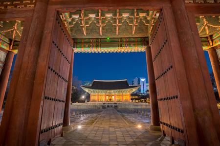 Deoksugung Palace at night in Seoul city, South Korea.