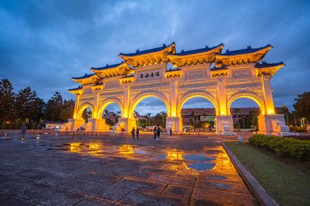The Gate of Great Piety, Chiang Kai-shek Memorial Hall at night in Taipei city, Taiwan.