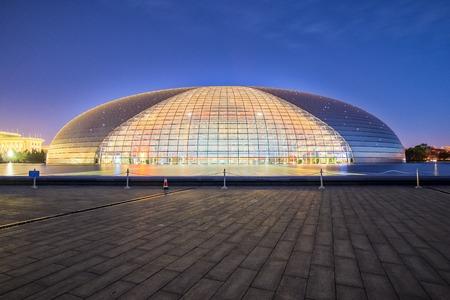Pékin, Chine - 14 avril 2017: Centre national des arts du spectacle à Beijing, Chine.
