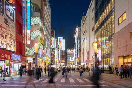 Tokyo, Japan - April 16, 2018: Tokyo cityscape at night in Akihabara, Japan.