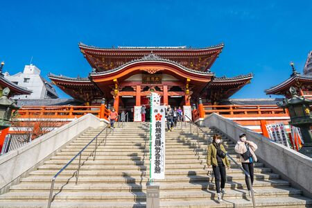 Nagoya, Japan - February 16, 2019: Osu Kannon Temple is a popular Buddhist temple in central Nagoya, Japan.