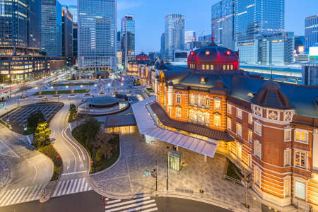 Tokyo Station with modern buildings in Tokyo city, Japan.