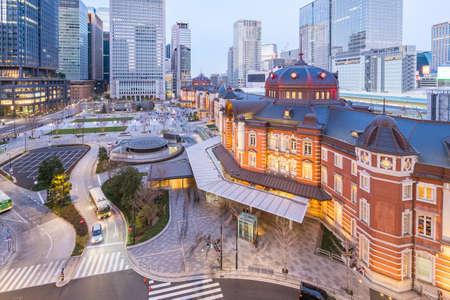 Tokyo Station with modern buildings in Tokyo city, Japan at twilight. 版權商用圖片