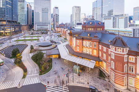 Tokyo city with Tokyo station in city center of Tokyo, Japan.