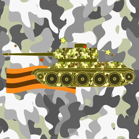 seamless pattern tanks victory celebration Defender of the Fatherland Day. vector illustration