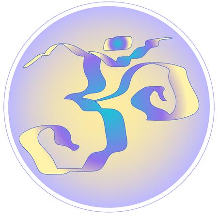 triad: Ohm sign a om sound  meditating logo  in a circle vector illustration Illustration