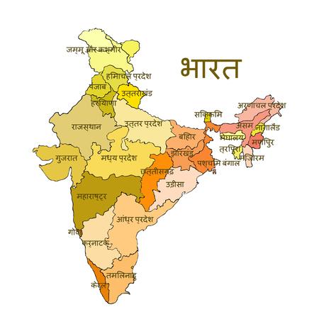 Kaart van de divisie in indiumstaten in Hindi-vectorillustratie