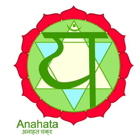The Indian of anahata chakra vector illustration Illustration