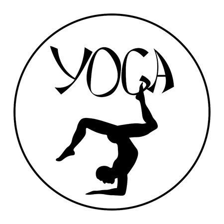 Logo of yoga Indian man in a circle vector illustration