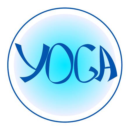 Logo yoga in a circle vector illustration Illustration