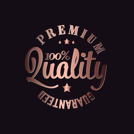 Copper Vector retro premium quality detailed stamp