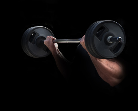 Athlete - weight lifter Stock Photo