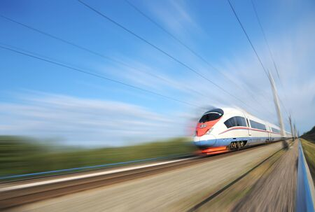 treno espresso: Treno ad alta velocità pendolari. Archivio Fotografico