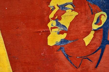 communists: Lenin. A symbol of communism. The leader of world revolution.