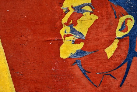 autoridad: Lenin. Un s�mbolo del comunismo. El l�der de la revoluci�n mundial.