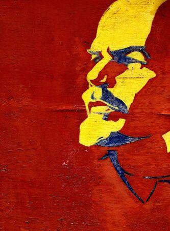 russian man: Portrait of the leader of world revolution. Vladimir Lenin (Ulyanov) Editorial