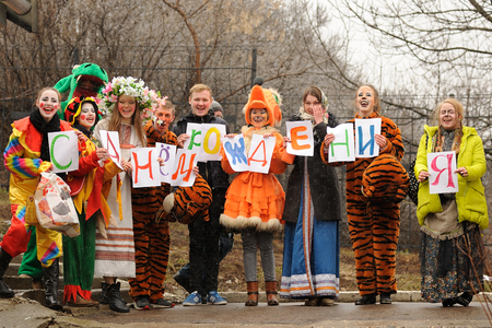 Orel, Russia - March 13, 2016: Maslenitsa, Pancake festival. Actors in animal suits holding Happy Birthday sign in Russian horizontal