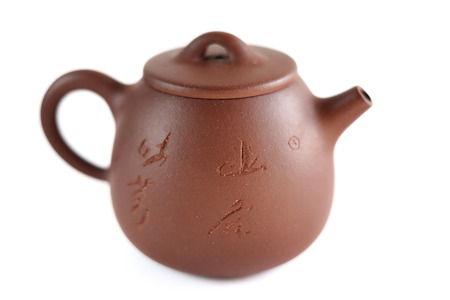 Chinese Yixing clay tea pot with insription: Zhou Ting Shou Zhi 版權商用圖片