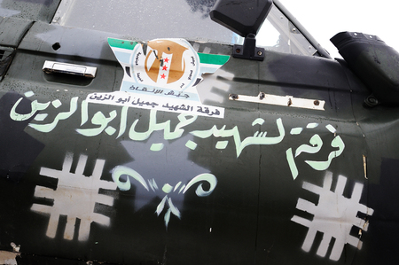 Orel, Russia, February 25, 2019: Syrian Break - trophy exhibition train of Russian Defence Ministry. Military machine with Arabic script closeup