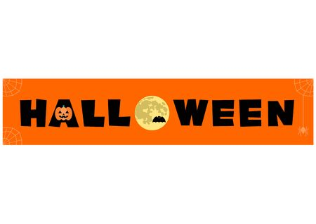 Banner of the Halloween