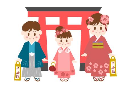 Shichi-go-San festival 免版税图像 - 46476593