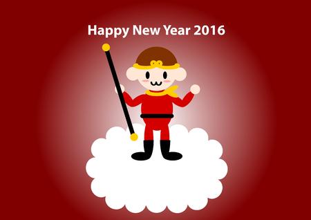 Happy New Year 2016, the Monkey King