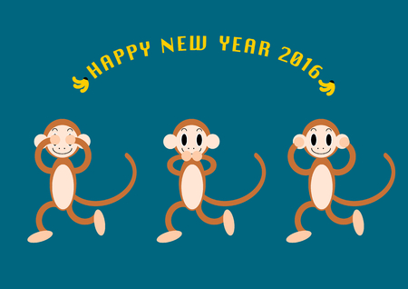 new years: 2016 New Years card of the monkey Illustration