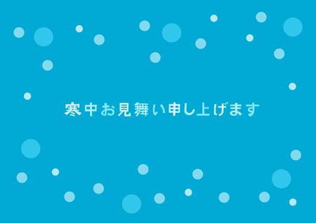 fodder: Winter greeting card