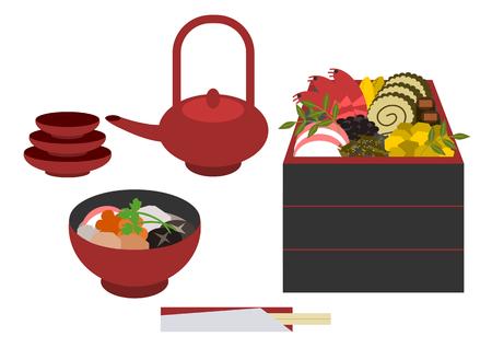feast: Feast of New Year Illustration