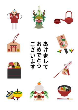 Japanese culture of New Year holidays