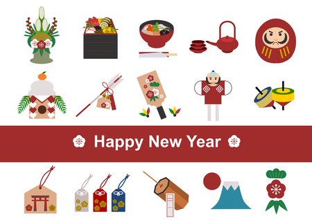 Japanese culture of New Year holidays Stock Vector - 48014375