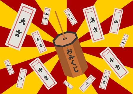 curse: Omikuji Paper fortune