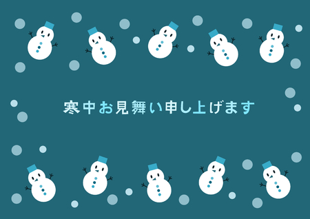fodder: Winter greeting card of the snowman Illustration
