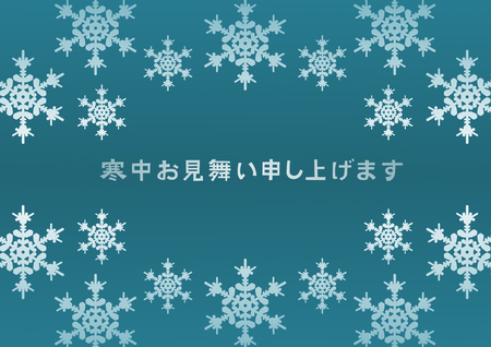 fodder: Winter greeting card of the snowy crystal
