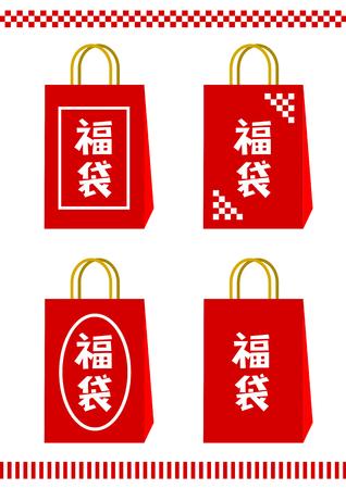 Lucky Bag illustration Illustration