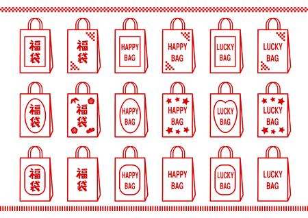 lucky bag: Lucky Bag illustration Illustration