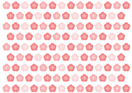 fodder: Ume japanese plum