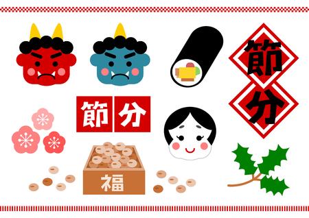 Illustration of Setsubun Illustration