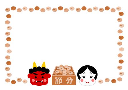 fodder: Illustration of Setsubun Illustration