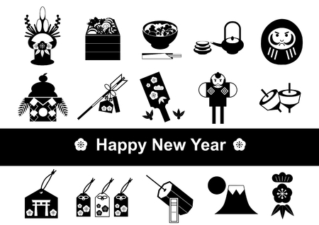 battledore: Japanese culture of New Year holidays Icon