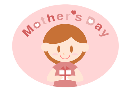 acknowledgment: Mothers DayGift Illustration