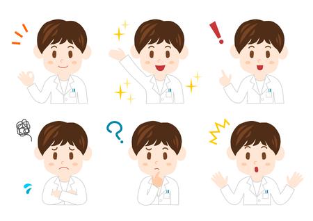 medical personnel: Illustration of the Medical personnel Illustration