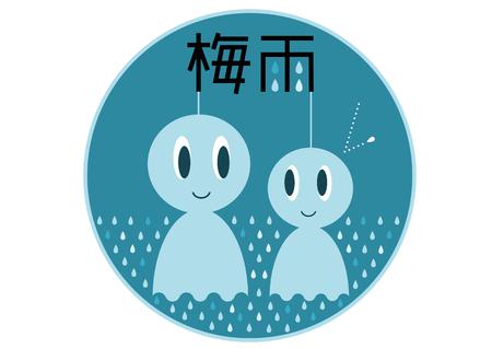 the rainy season: Rainy season illustration and logo